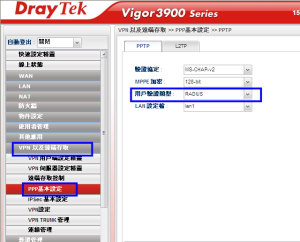 Transmission Vpn Proxy